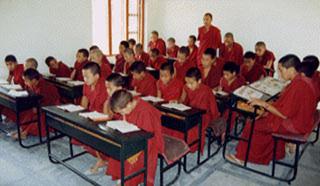 Schoolinside